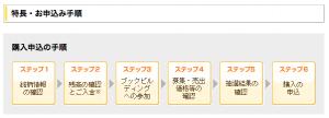 スクリーンショット 2015-08-31 18.33.55