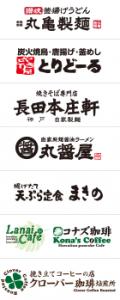 スクリーンショット 2015-08-30 19.44.41