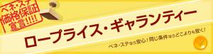 スクリーンショット 2015-08-30 20.00.00