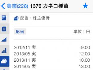 スクリーンショット 2015-10-05 18.37.19