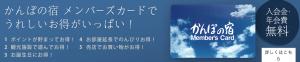 スクリーンショット 2015-10-08 14.51.13