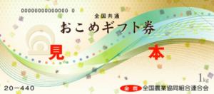 スクリーンショット 2015-11-19 13.47.20