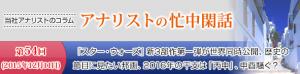 スクリーンショット 2015-12-25 17.17.46